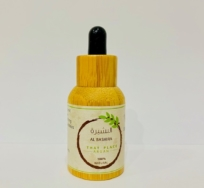 Argan Hair Serum Bamboo , Albashira
