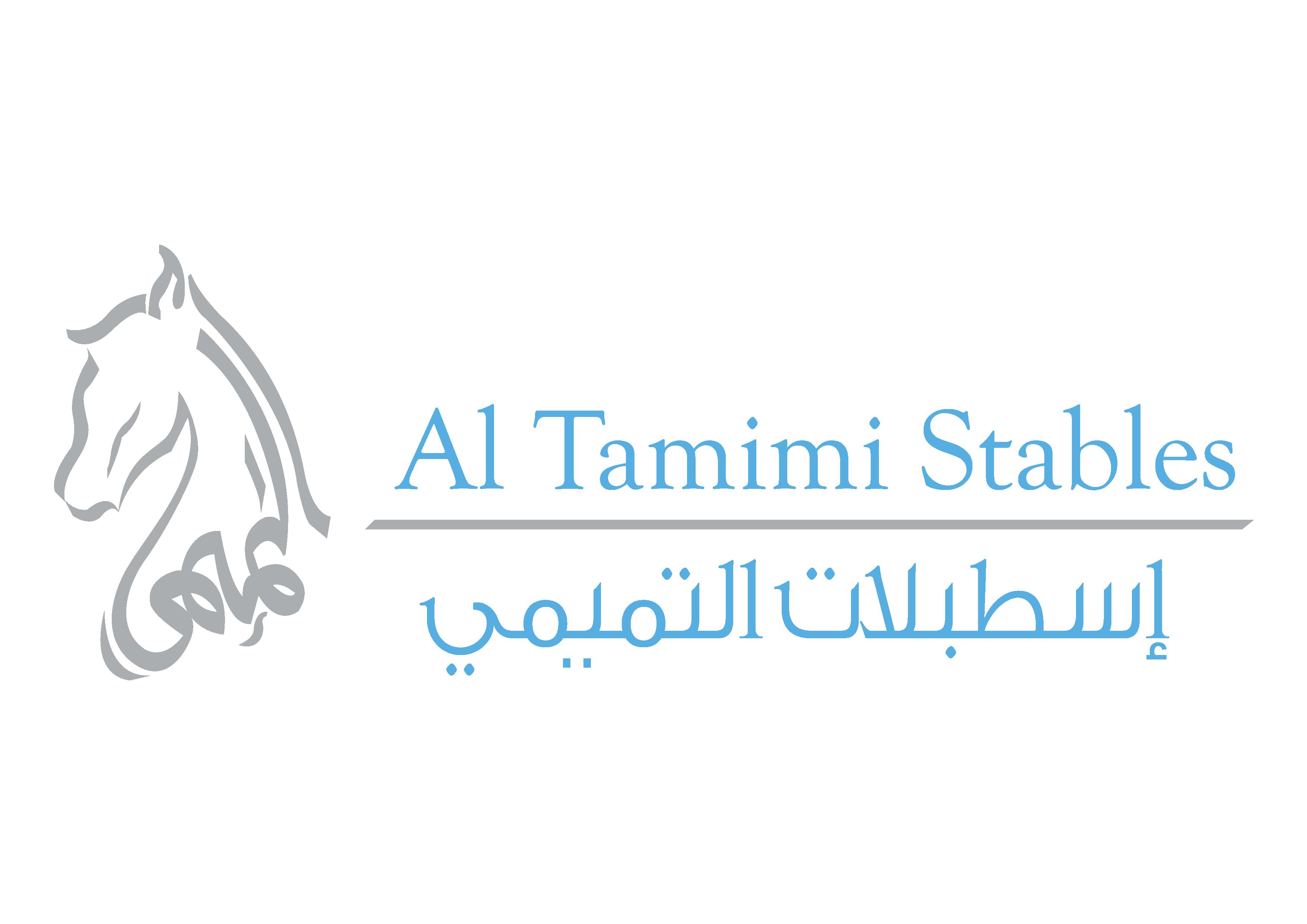 ATS-Logo horizontal