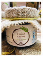 Organic Argan Oil Coffee Scrub, Al Bashira