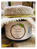 Organic Argan Oil Coffee Scrub, Al Bashira