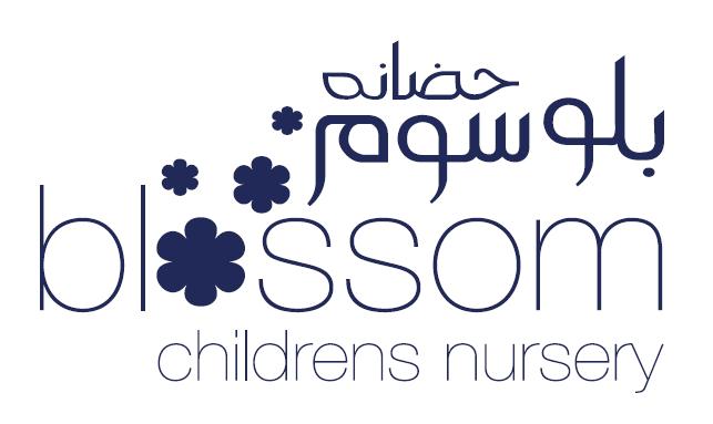 Blosson Nursery