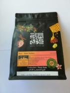 EMIRATI COFFE ORG PERU 90+ ALPES ANDINOS