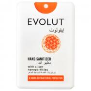 Antiseptic Hand Sanitiser 20ml, Evolut