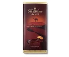 Camel Milk Chocolate Cocoa, Al Nassma