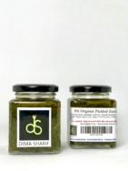 Pickled Zaatar, Dima 200g