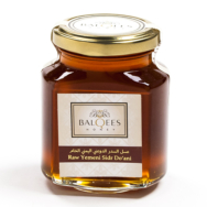 Raw Yemini Sidr Do'ani Honey, Balqeez