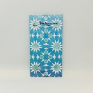 Spiced Sea Salt Chocolate Bar 52%, Mirzam