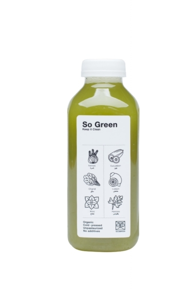 Cold Pressed Juices Available at Ripe Organic Shops