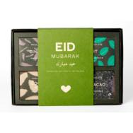 Eid Mubarak Gift Pack, Pana