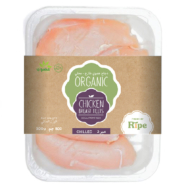 Organic Chicken Breast, Ripe
