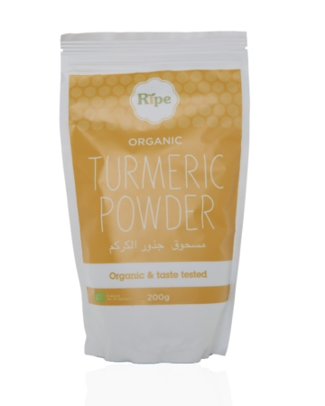Turmeric Powder, Ripe