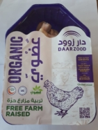 ORGANIC DARZOOD CHICKEN WHOLE 900GM