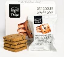Dark Chocolate Chip Oat Cookies, Taqa