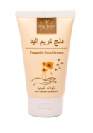 Hand Cream With Propolis, Mybee